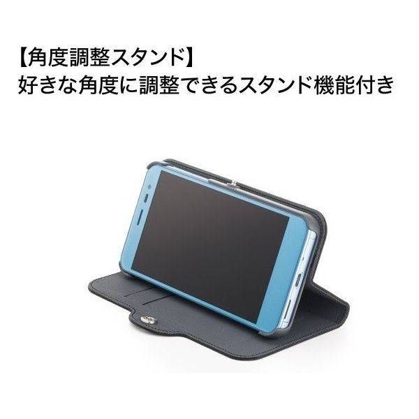 Y!mobile Selection スタンドフリップケース for 507SH、Android One|ymobileselection|04