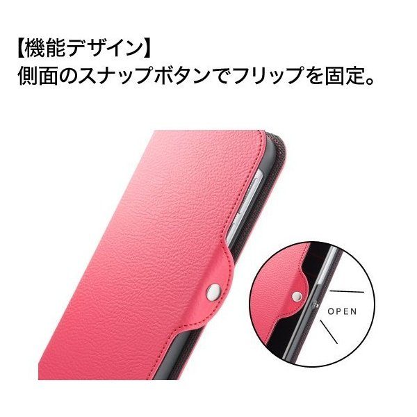 Y!mobile Selection スタンドフリップケース for 507SH、Android One|ymobileselection|05