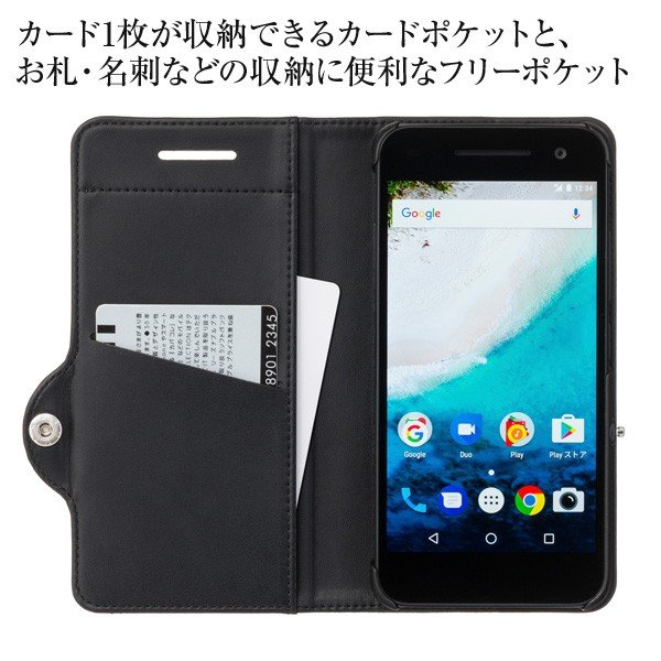 Y!mobile Selection スタンドフリップケース for Android One S1【ブラック】|ymobileselection|03