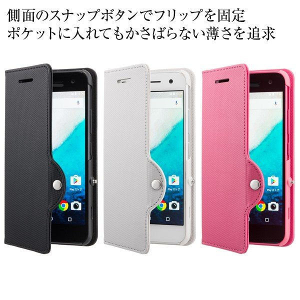 Y!mobile Selection スタンドフリップケース for Android One S1【ブラック】|ymobileselection|05