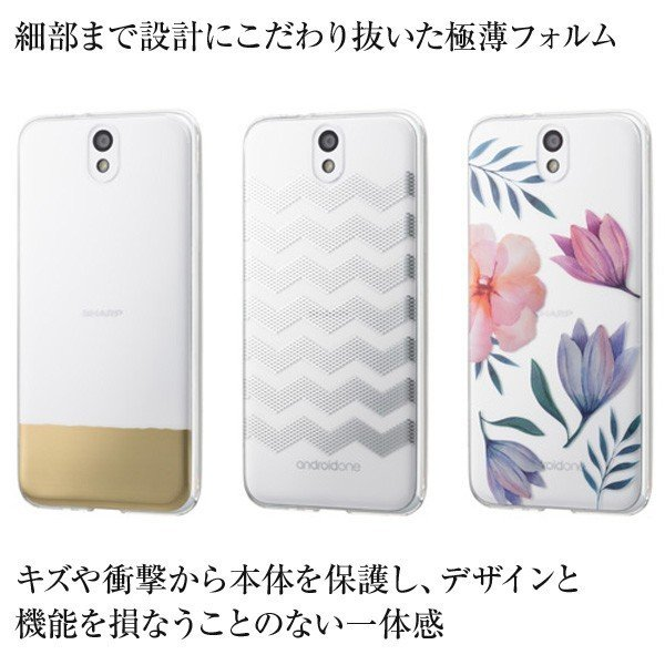 Y!mobile Selection グラフィッククリアケース for Android One S1【DAICHI】|ymobileselection|02