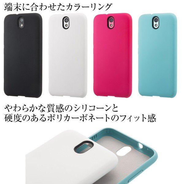 Y!mobile Selection シリコーンハードケース for Android One S1【ブラック】|ymobileselection|02