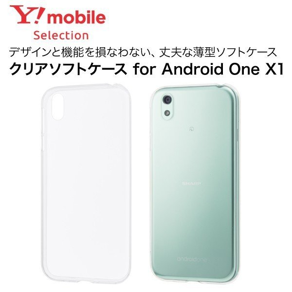 Y!mobile Selection クリアソフトケース for Android One X1|ymobileselection