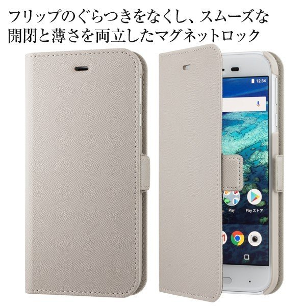 Y!mobile Selection スタンドフリップケース for Android One X1【グレージュ】|ymobileselection|03