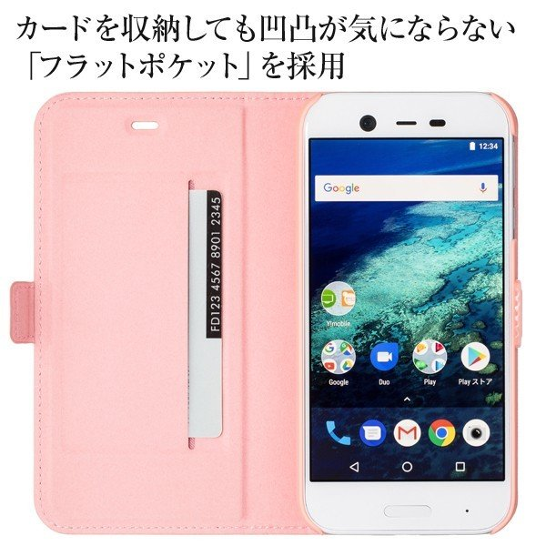 Y!mobile Selection スタンドフリップケース for Android One X1【グレージュ】|ymobileselection|04