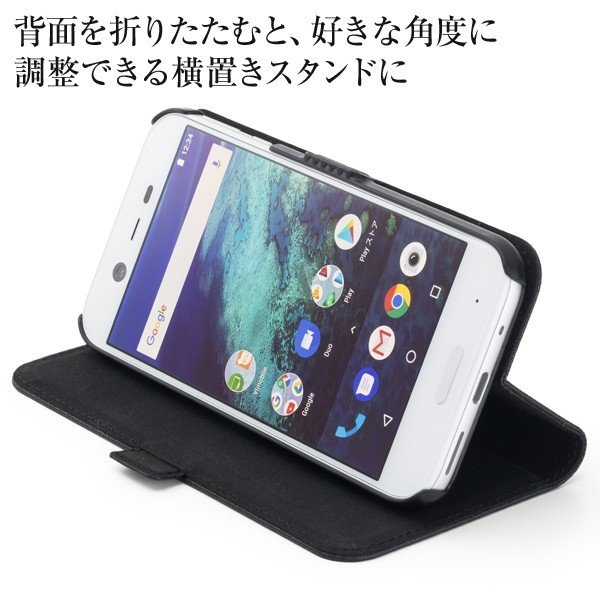 Y!mobile Selection スタンドフリップケース for Android One X1【グレージュ】|ymobileselection|05