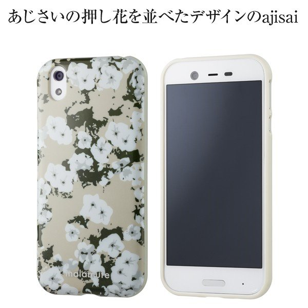 【ajisai】Y!mobile Selection malamute Design Soft Case for Android One X1|ymobileselection|02