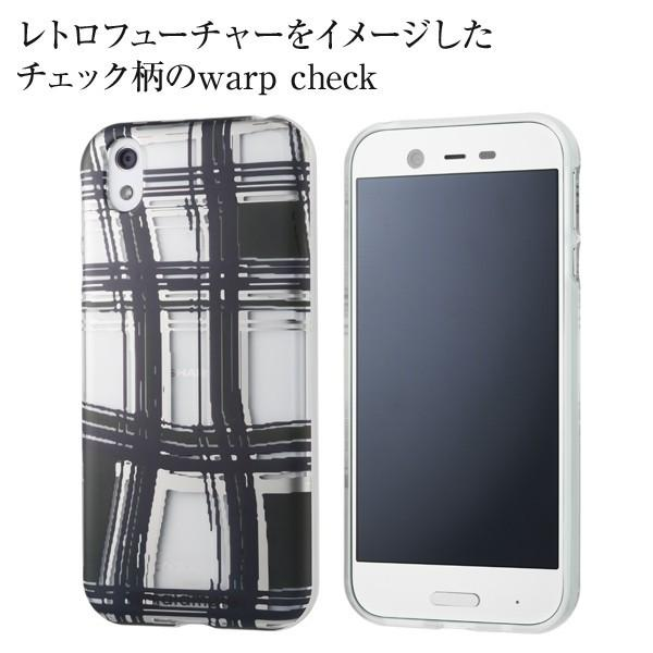 【warp check】Y!mobile Selection malamute Design Soft Case for Android One X1|ymobileselection|02