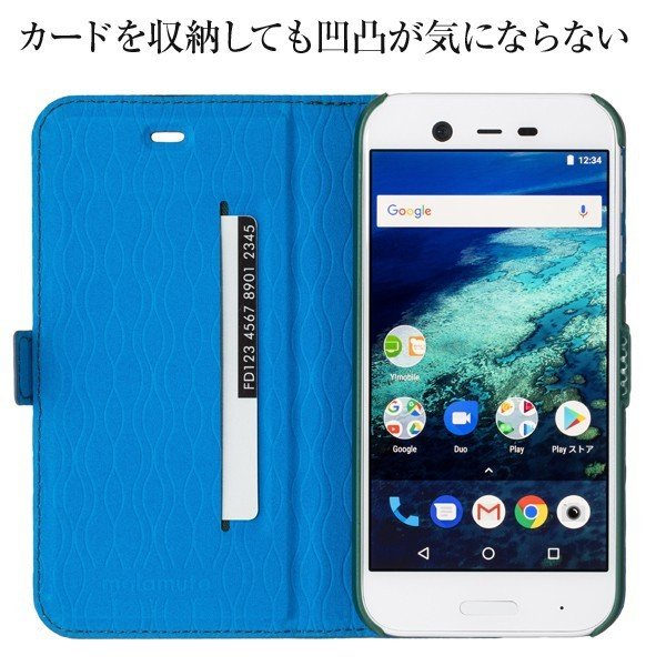 Y!mobile Selection malamute Design Stand Flip for Android One X1|ymobileselection|03