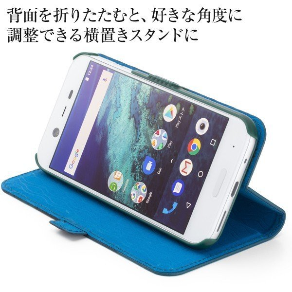 Y!mobile Selection malamute Design Stand Flip for Android One X1|ymobileselection|04