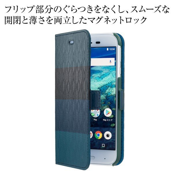 Y!mobile Selection malamute Design Stand Flip for Android One X1|ymobileselection|05