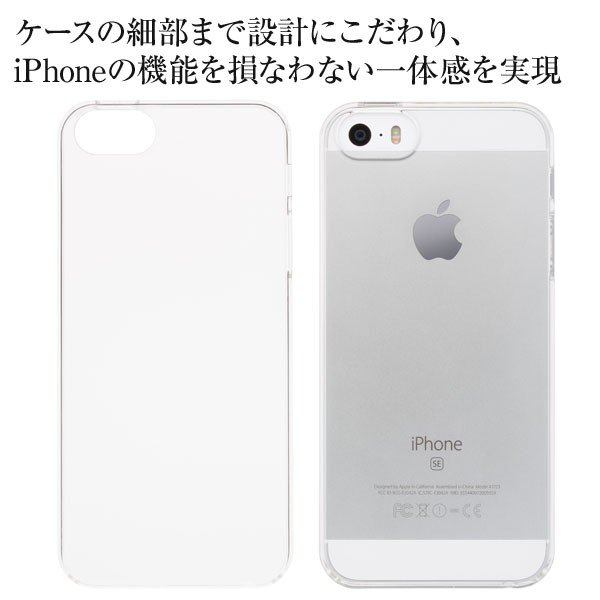 Y!mobile Selection クリアハードケース for iPhone SE|ymobileselection|02