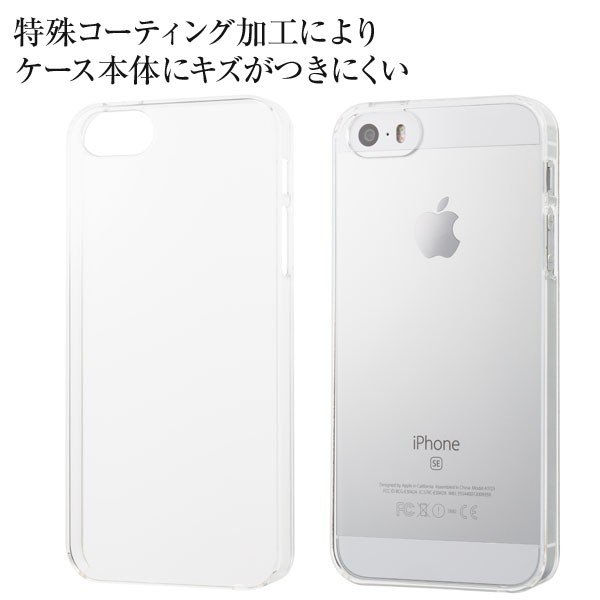 Y!mobile Selection クリアハードケース for iPhone SE|ymobileselection|03