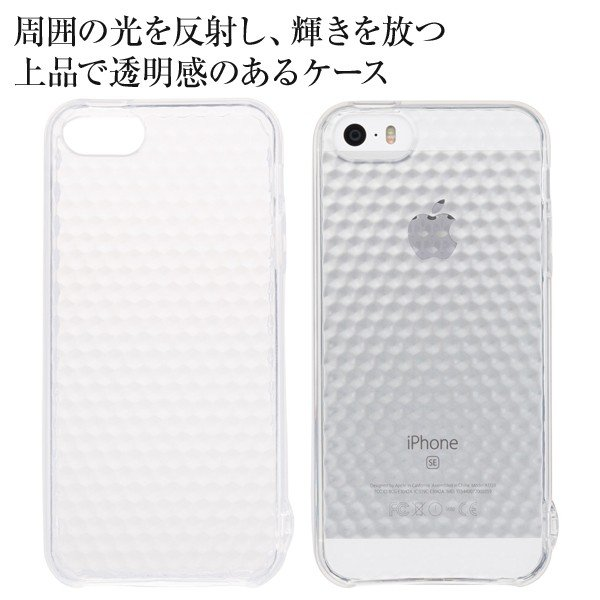 Y!mobile Selection ジュエルソフトケース for iPhone SE|ymobileselection|02