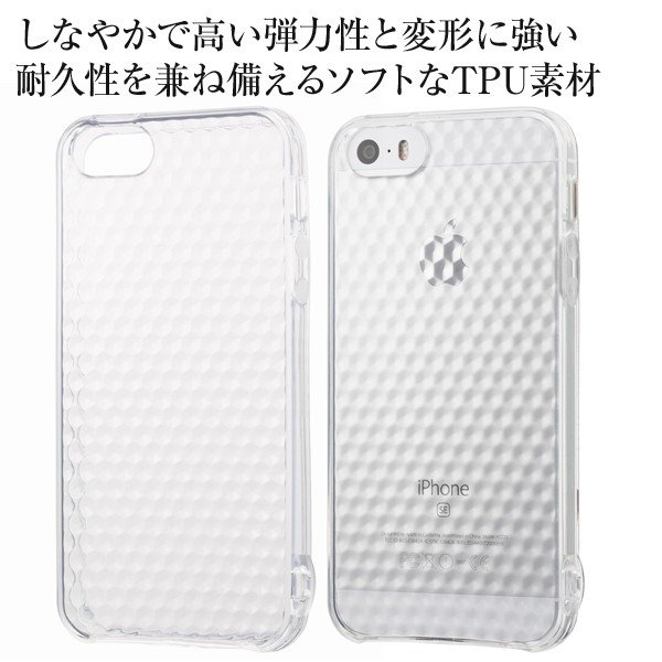Y!mobile Selection ジュエルソフトケース for iPhone SE|ymobileselection|03