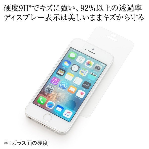 Y!mobile Selection 液晶保護ガラス for iPhone SE|ymobileselection|02