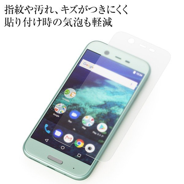 Y!mobile Selection 衝撃吸収 反射防止保護フィルム for Android One X1|ymobileselection|03