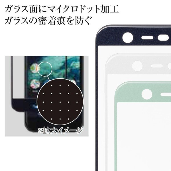 Y!mobile Selection フレームカバー液晶保護ガラス for Android One X1【ホワイト】|ymobileselection|04