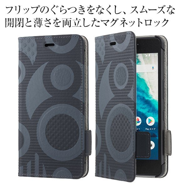 002 MONO Y!mobile Selection HIROCOLEDGE Design Stand Flip for Android One S4|ymobileselection|03
