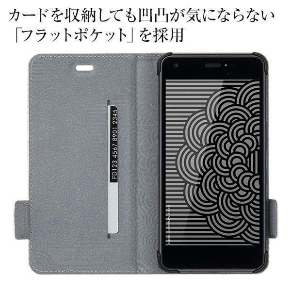 002 MONO Y!mobile Selection HIROCOLEDGE Design Stand Flip for Android One S4|ymobileselection|04