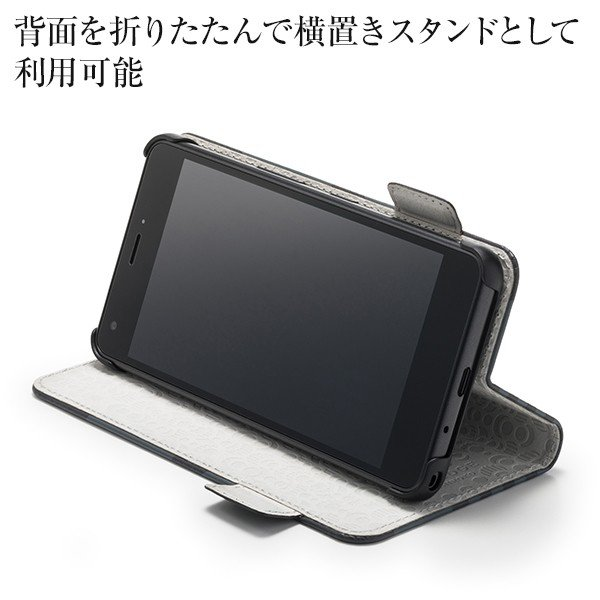 002 MONO Y!mobile Selection HIROCOLEDGE Design Stand Flip for Android One S4|ymobileselection|05