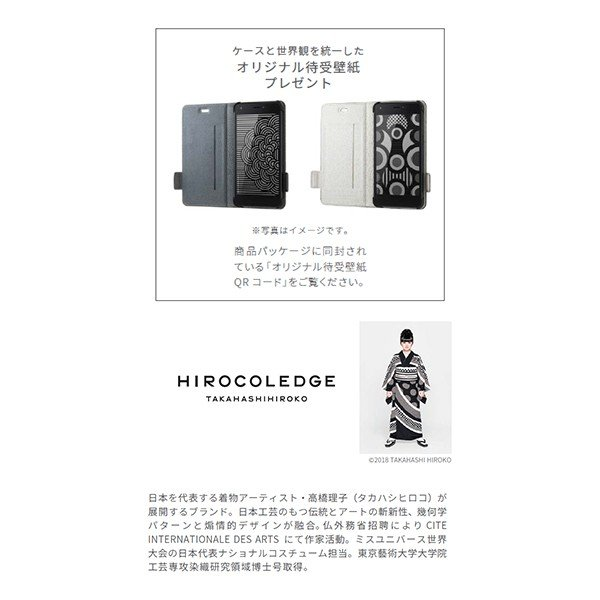 002 MONO Y!mobile Selection HIROCOLEDGE Design Stand Flip for Android One S4|ymobileselection|06