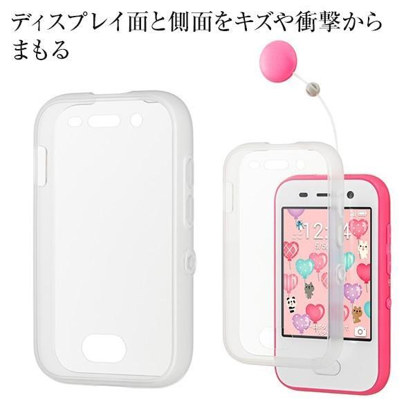 SoftBank SELECTION 前面カバー&デコステッカー for キッズフォン|ymobileselection|02