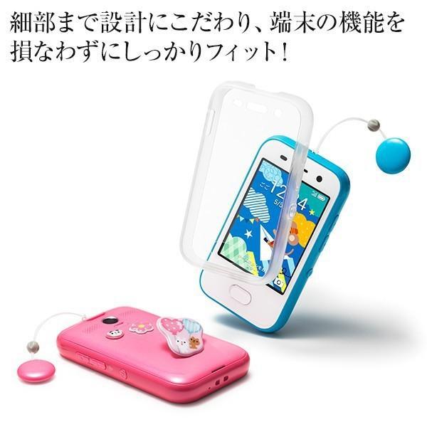 SoftBank SELECTION 前面カバー&デコステッカー for キッズフォン|ymobileselection|04
