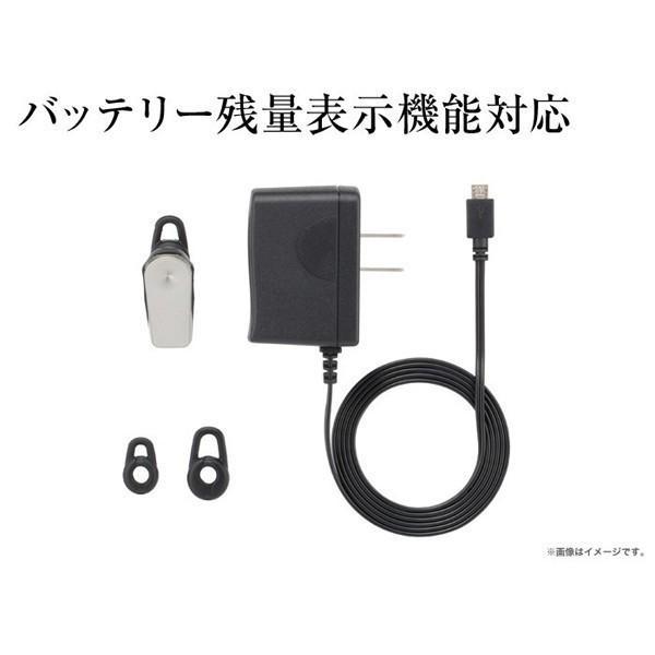 SoftBank SELECTION ブルートゥース ワイヤレスモノラルヘッドセット Bluetooth iphone スマホ 携帯 SB-WM31-MHLE/BK【ブラック】|ymobileselection|04