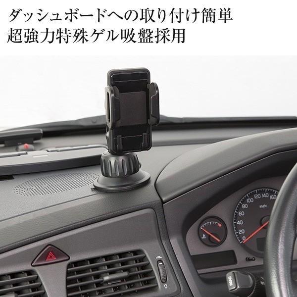 【アウトレット】スマホホルダー 車 スマホスタンド 大画面スマートフォン対応 カーホルダー 車載ホルダー iphone Y1-CC04-MOST|ymobileselection|02