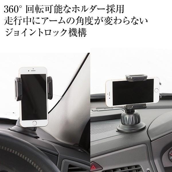 【アウトレット】スマホホルダー 車 スマホスタンド 大画面スマートフォン対応 カーホルダー 車載ホルダー iphone Y1-CC04-MOST|ymobileselection|03