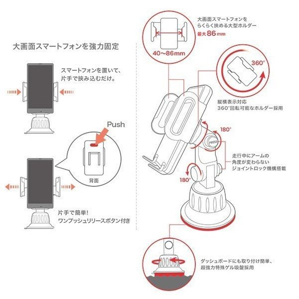【アウトレット】スマホホルダー 車 スマホスタンド 大画面スマートフォン対応 カーホルダー 車載ホルダー iphone Y1-CC04-MOST|ymobileselection|05