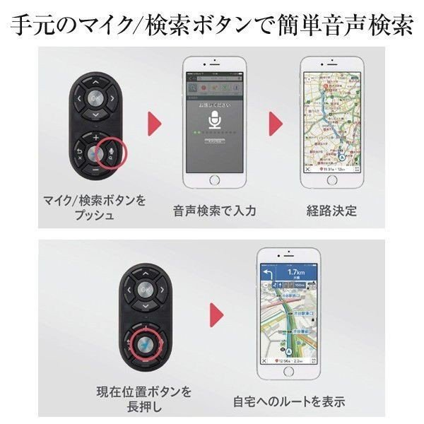 SoftBank SELECTION ナビうま ハンドルリモコン for Yahoo!カーナビ|ymobileselection|03