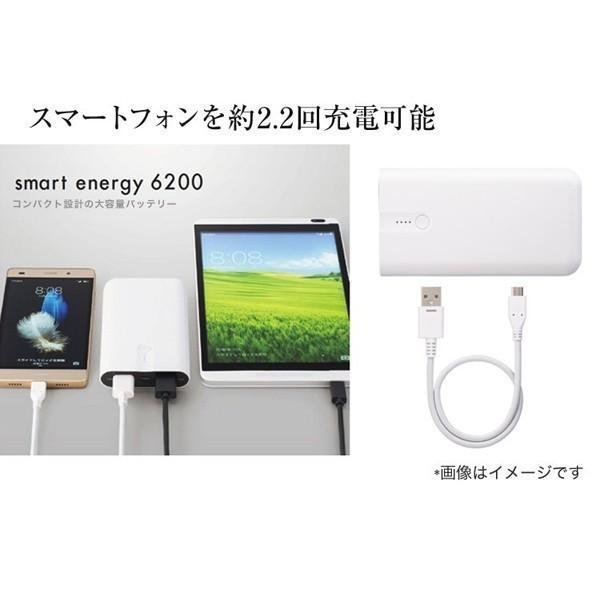 Y!mobile Selection smart energy 6200 /iPhone iPad スマートフォン 充電|ymobileselection|02
