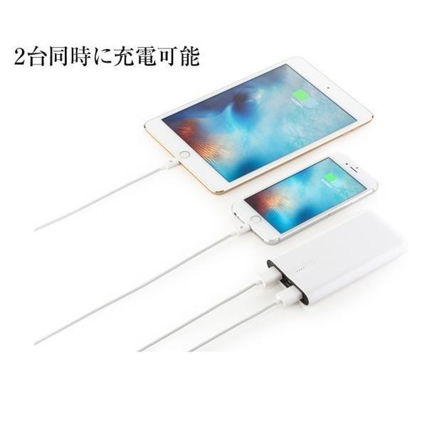 Y!mobile Selection smart energy 6200 /iPhone iPad スマートフォン 充電|ymobileselection|04