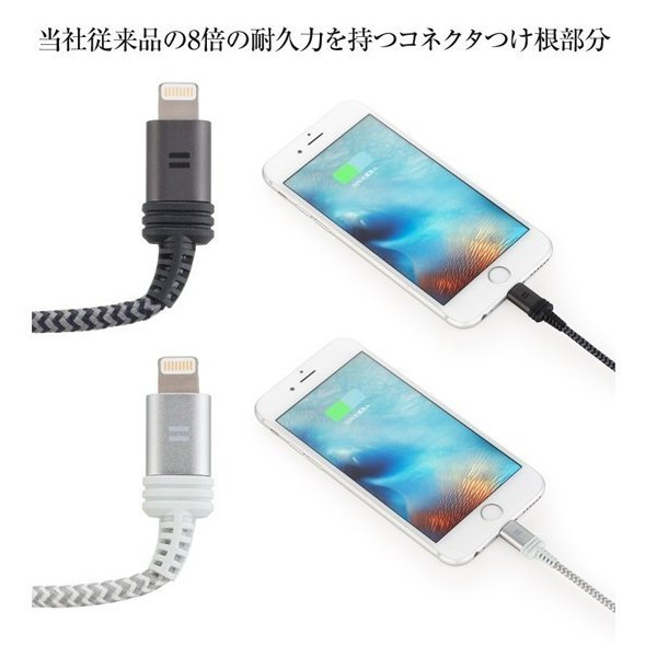 ブラック Tough Cable with Lightning Connector|ymobileselection|05