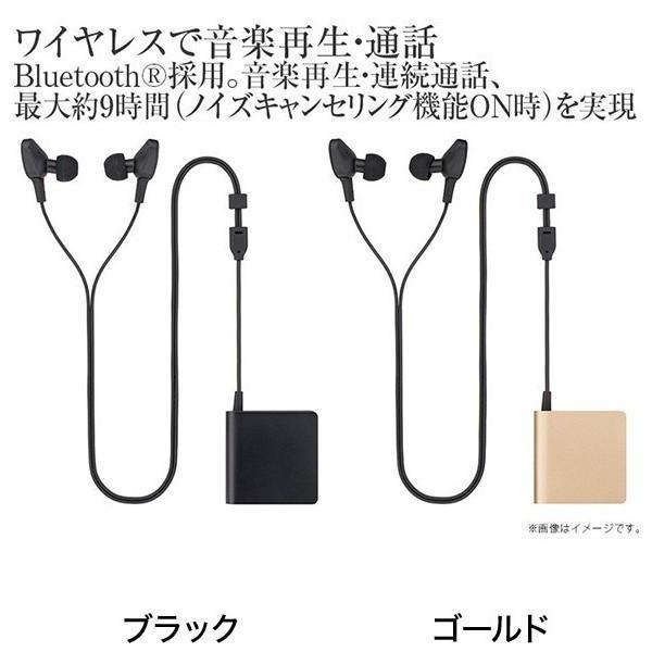 GLIDiC Sound Air WS-7000NC 【ブラック】|ymobileselection|02