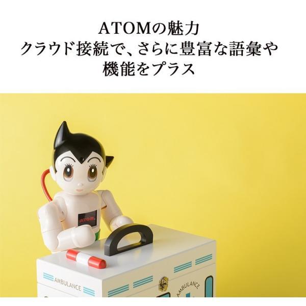 ATOM  アトム 完成版 コミュニケーション・ロボット 人工知能 AI 会話 家族|ymobileselection|04