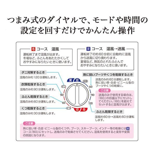ツインバード ふとん乾燥機 アロマドライ 布団乾燥機 ダニ対策 マット不要|ymobileselection|04