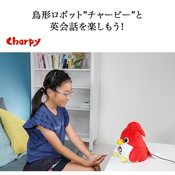 【ノベルティプレゼント中!】鳥形ロボット「チャーピー」と英会話を楽しもう!|ymobileselection|02