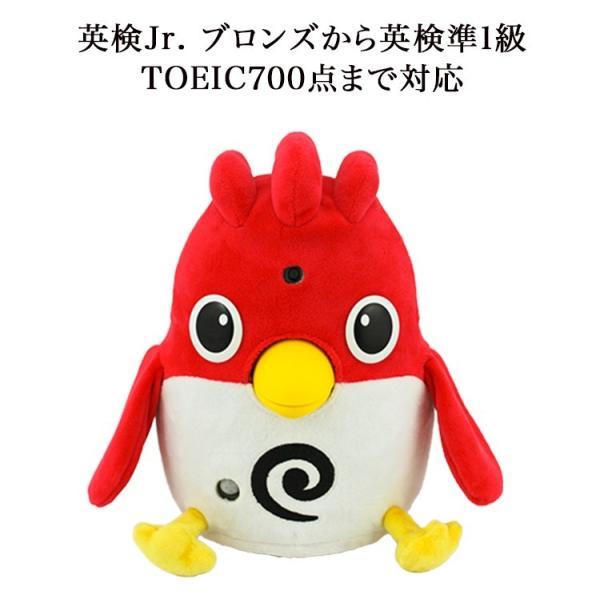 【ノベルティプレゼント中!】鳥形ロボット「チャーピー」と英会話を楽しもう!|ymobileselection|03