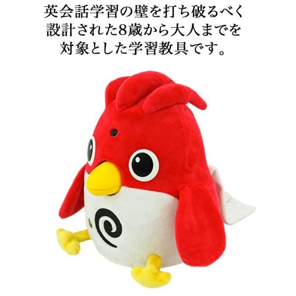 【ノベルティプレゼント中!】鳥形ロボット「チャーピー」と英会話を楽しもう!|ymobileselection|04