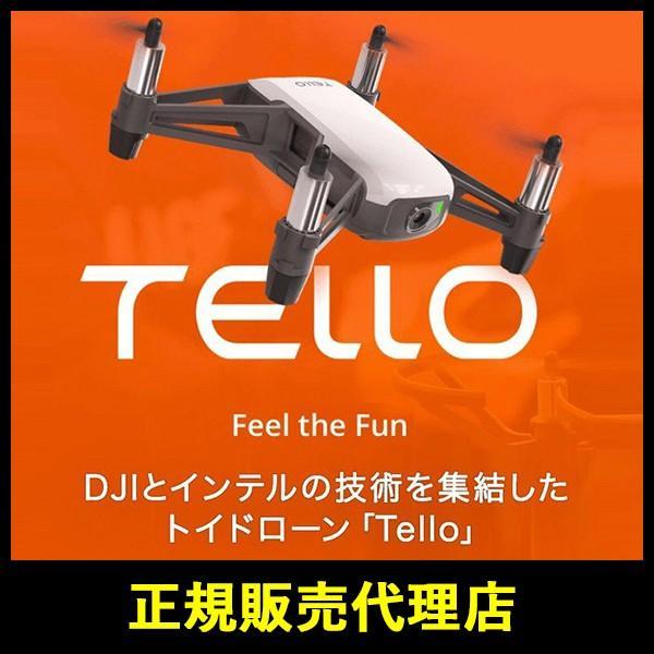DJI Ryze Technology Tello 正規販売代理店 テロー カメラ付 ドローン トイドローン 小型   空撮用ドローン ビギナー  初心者 ymobileselection