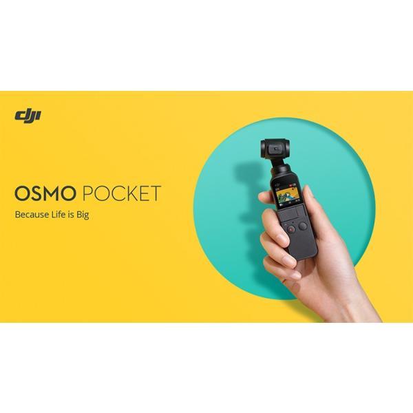 DJI OSMO POCKET (JAPAN) オズモポケット 正規販売代理店 Osmo Pocket カメラ ジンバル 3軸スタビライザー 動画 SNS ymobileselection 04