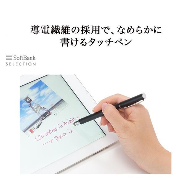 【アウトレット】SoftBank SELECTION touch pen super smooth シルバー|ymobileselection|02