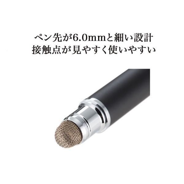 【アウトレット】SoftBank SELECTION touch pen super smooth シルバー|ymobileselection|03