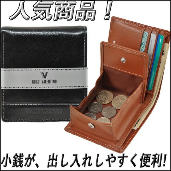 メンズ二つ折り財布紳士用男性用