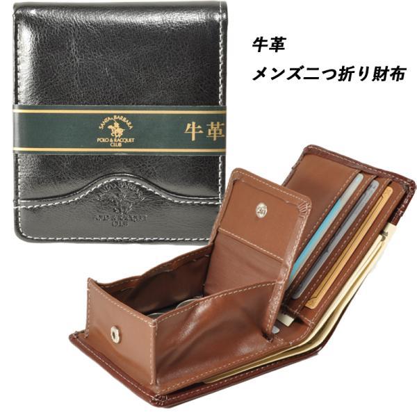 財布メンズ二つ折り財布牛革・本革・レザー・男性・ボックス型・wallet