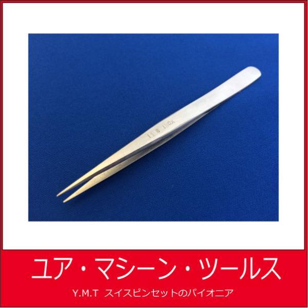FONTAX 11G INOX【ネコポス OK】
