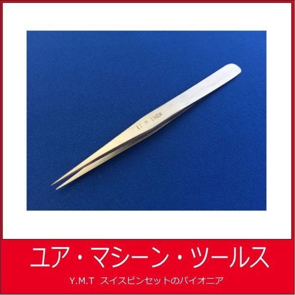 FONTAX 11M INOX【ネコポス OK】